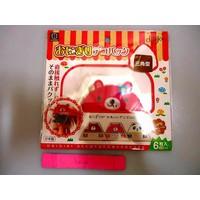 Rice ball wrapping sheet, pink bear