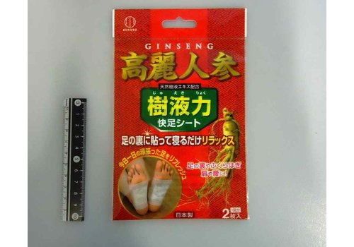 Ginseng Body Waste Absorbing Foot Pads - 2 Sheets