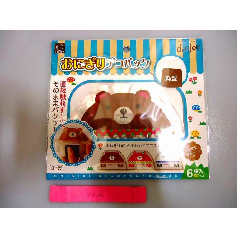 delijoy rice ball decoration pack animal-1