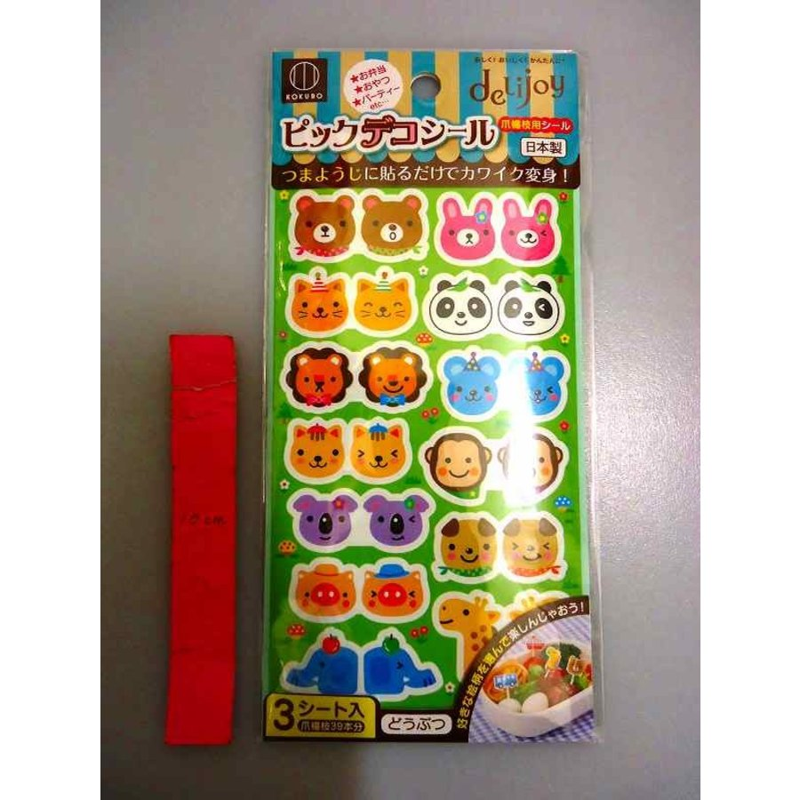 Food pick sticker, animal-1