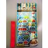 Pika Pika Japan delijoy picks decolation seal vehicles