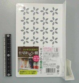 Pika Pika Japan Shelf stand divider