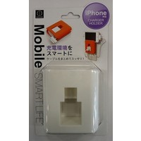 Charger holder white