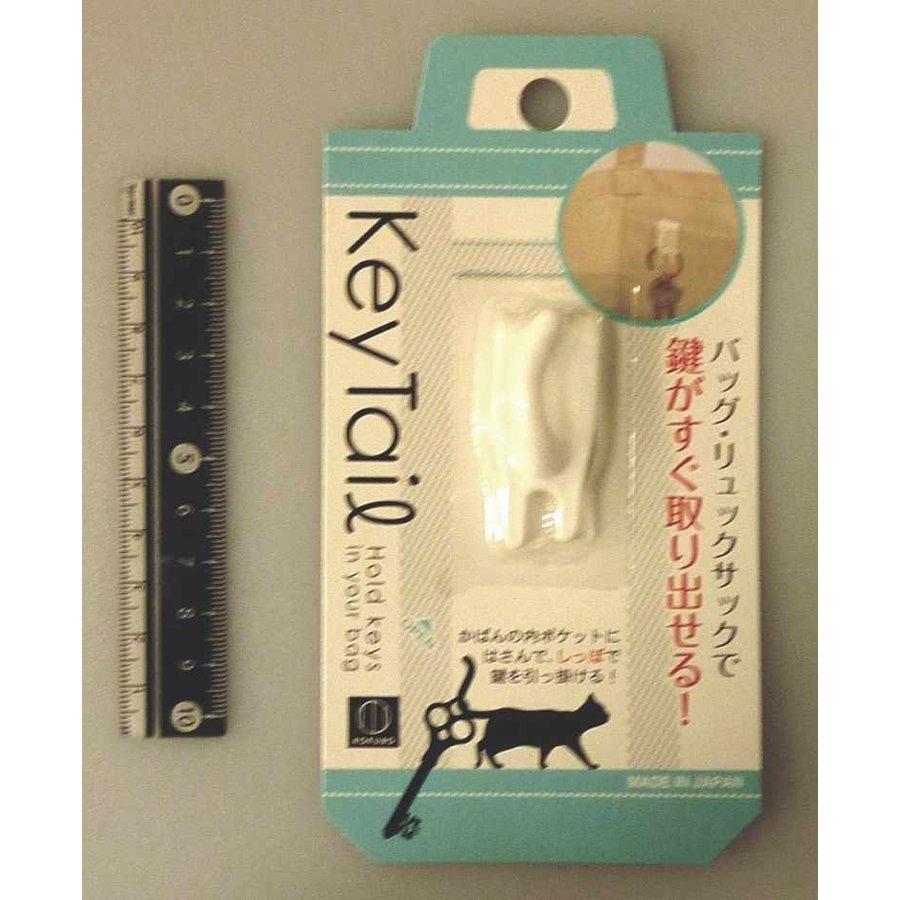 Key tail white-1