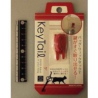 Key tail red