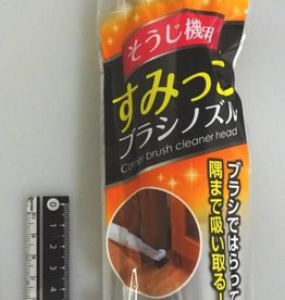 Pika Pika Japan Corner cleaning nozzle for vacuum cleaner