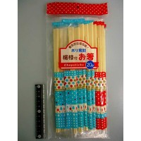 Aspen Genroku OPP individual packed chopsticks with toothpick 20p