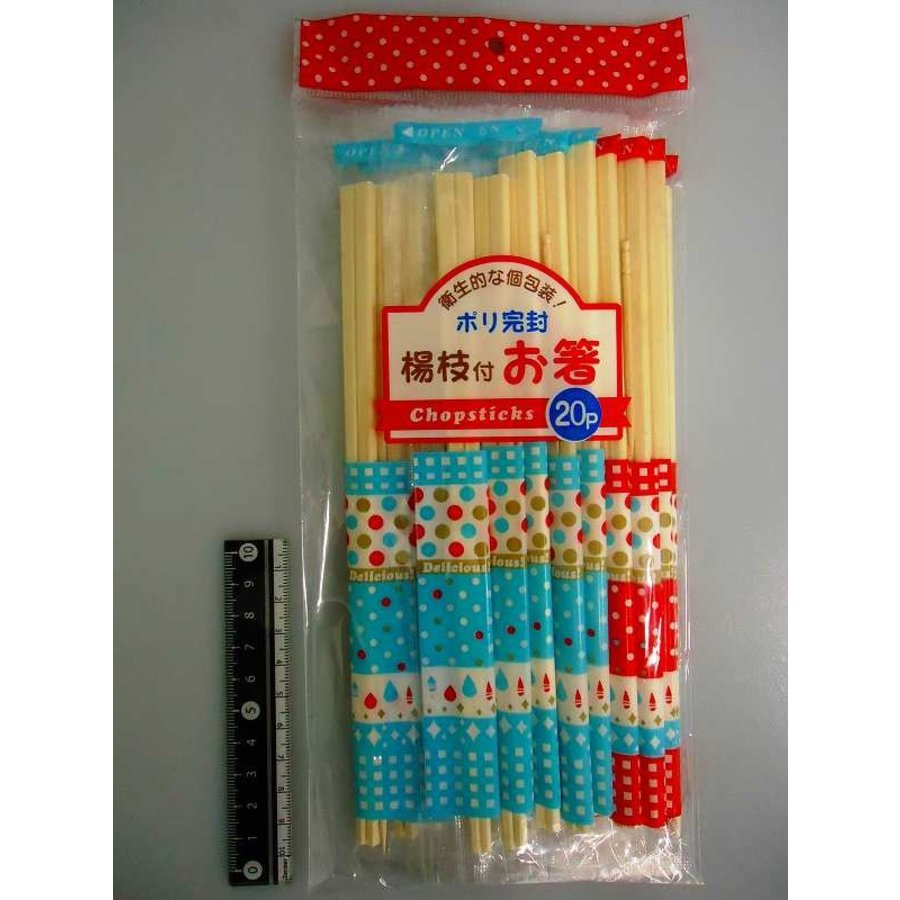 Aspen Genroku OPP individual packed chopsticks with toothpick 20p-1