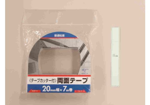 Double sided tape with cutter 20mm x 7m