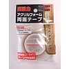 Acrylic foam double sided tape transparent 1m