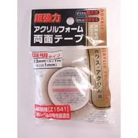 Double sided tape for acrylic and glass