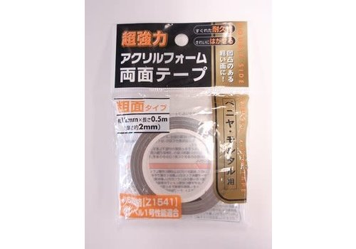 Double sided tape for veneer and mortar
