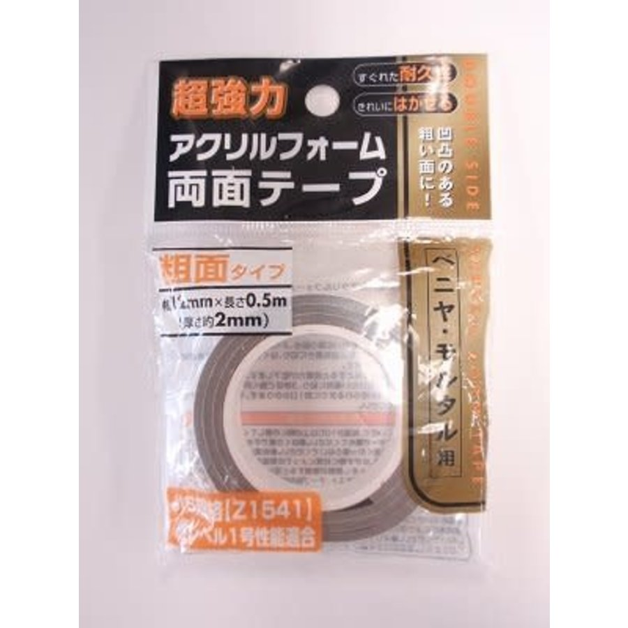 Double sided tape for veneer and mortar-1