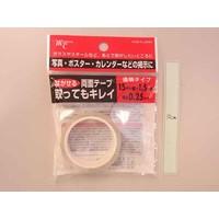 Detouchable acrylic double sided tape transparent 1.5m
