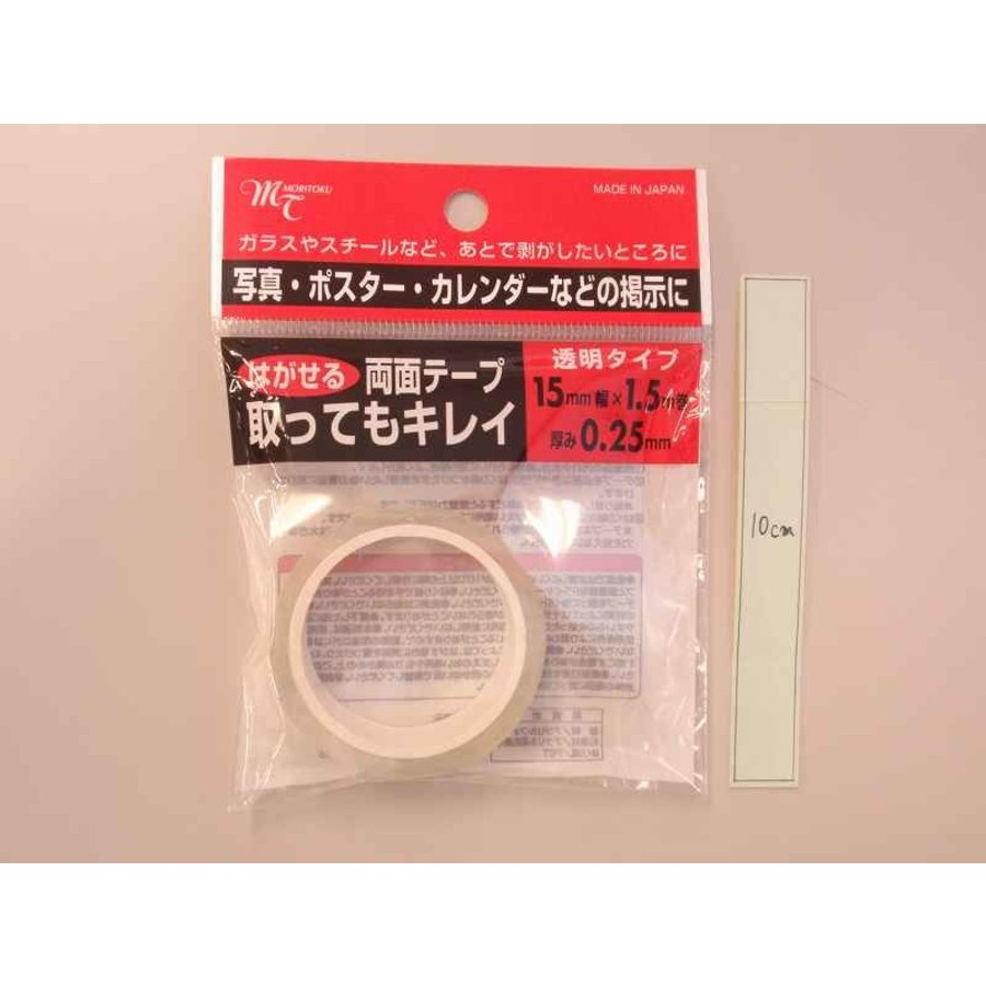 Removable double sided tape, transparent-1
