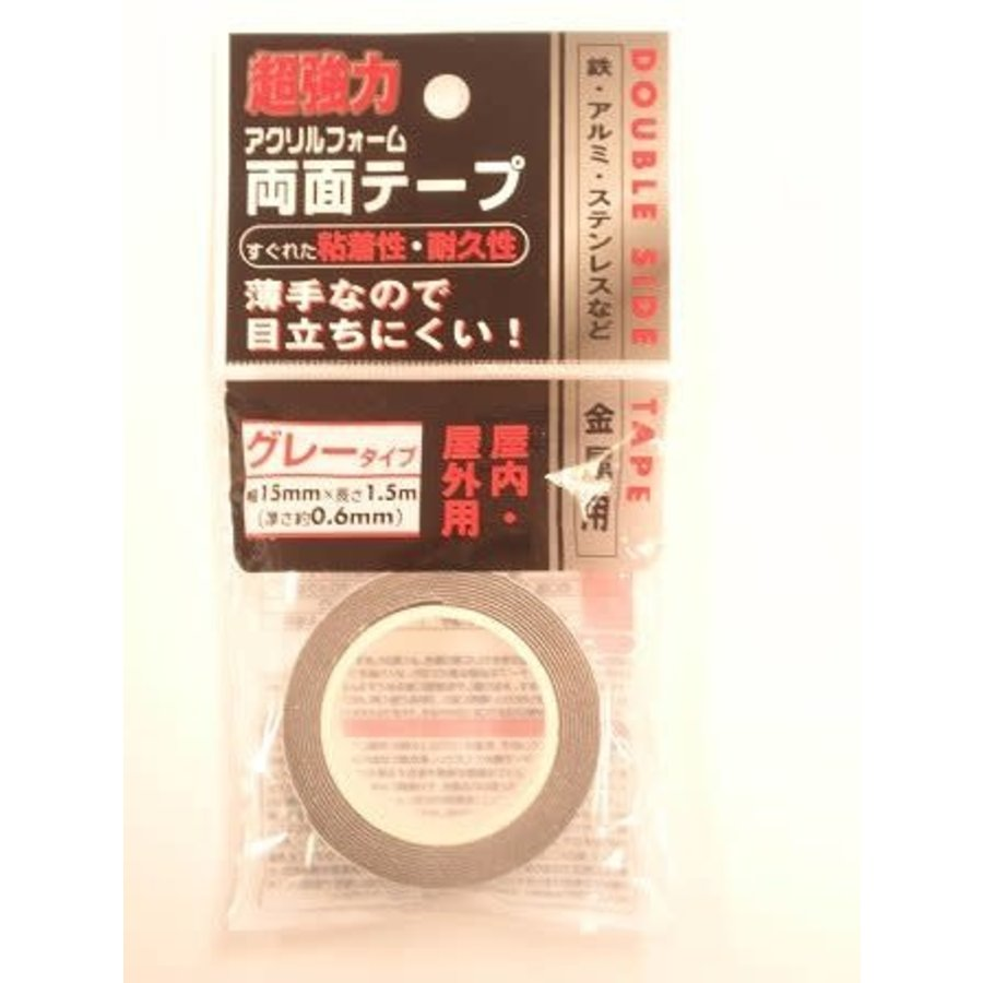 Double sided tape for metal-1
