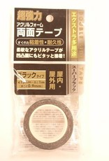 Pika Pika Japan Acrylic double sided tape for multi ourpose 1m