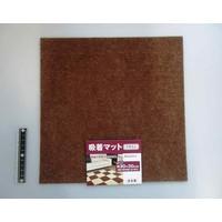 Non-slip mat square brown