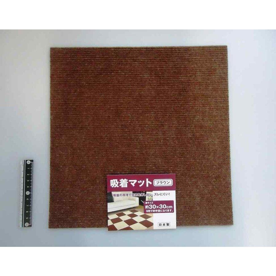 Non-slip mat square brown-1