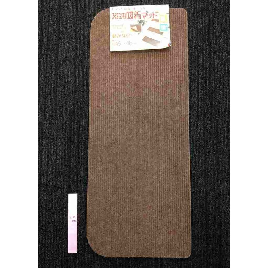 Non-slip mat square brown for stairways-1