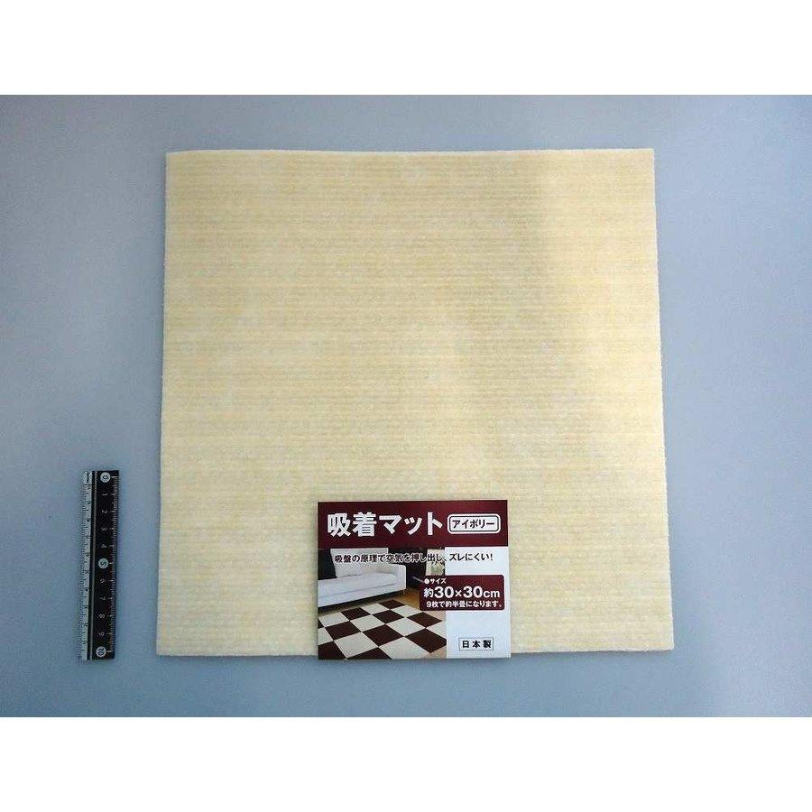 Non-slip mat square ivory-1
