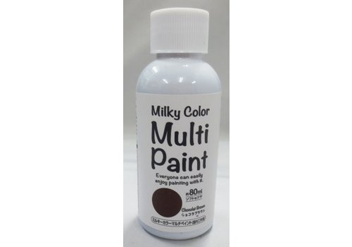 Milky multi paint chocolate brown