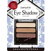 Pika Pika Japan Eyeshadow M brown C3E1301