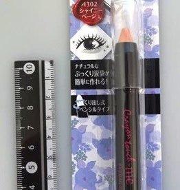 Pika Pika Japan Eye bags emphasize pen S beige CEPN 1302