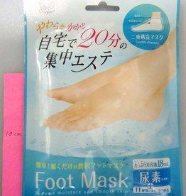Pika Pika Japan Foot mask