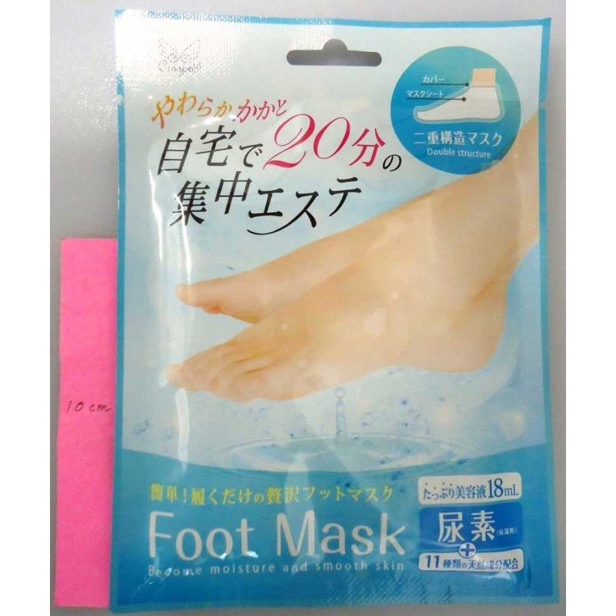 Foot mask-1