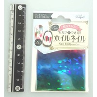 Nail foil rainbow CNH 1503