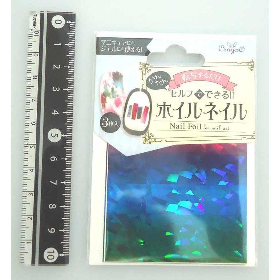 Nail foil rainbow CNH 1503-1