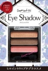 Pika Pika Japan 3C eye shadow berry latte
