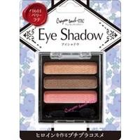 3C eye shadow berry latte