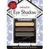 Pika Pika Japan Eyeshadow, olive