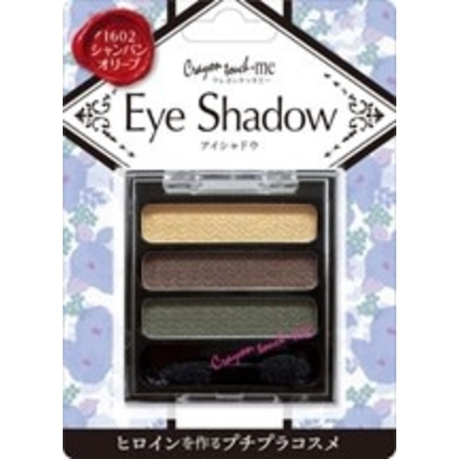 3C eye shadow champagne olive-1