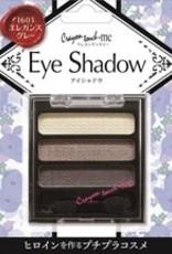 Pika Pika Japan 3C eye shadow elegance gray