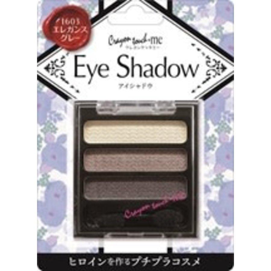 Eyeshadow, gray-1