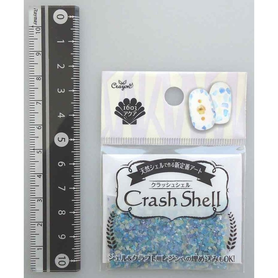 Crush shell aqua-1