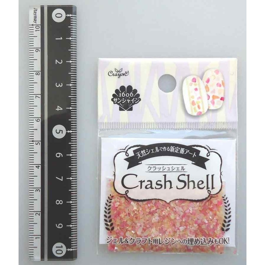 Crush shell sunshine-1