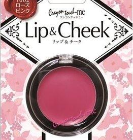 Pika Pika Japan TM lip & cheek rose oink