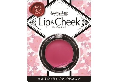 Lip and cheek, rose pink