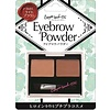 Pika Pika Japan Eye brow powder light brown