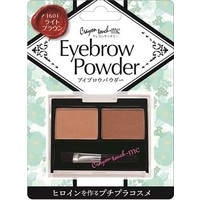 Eye brow powder light brown