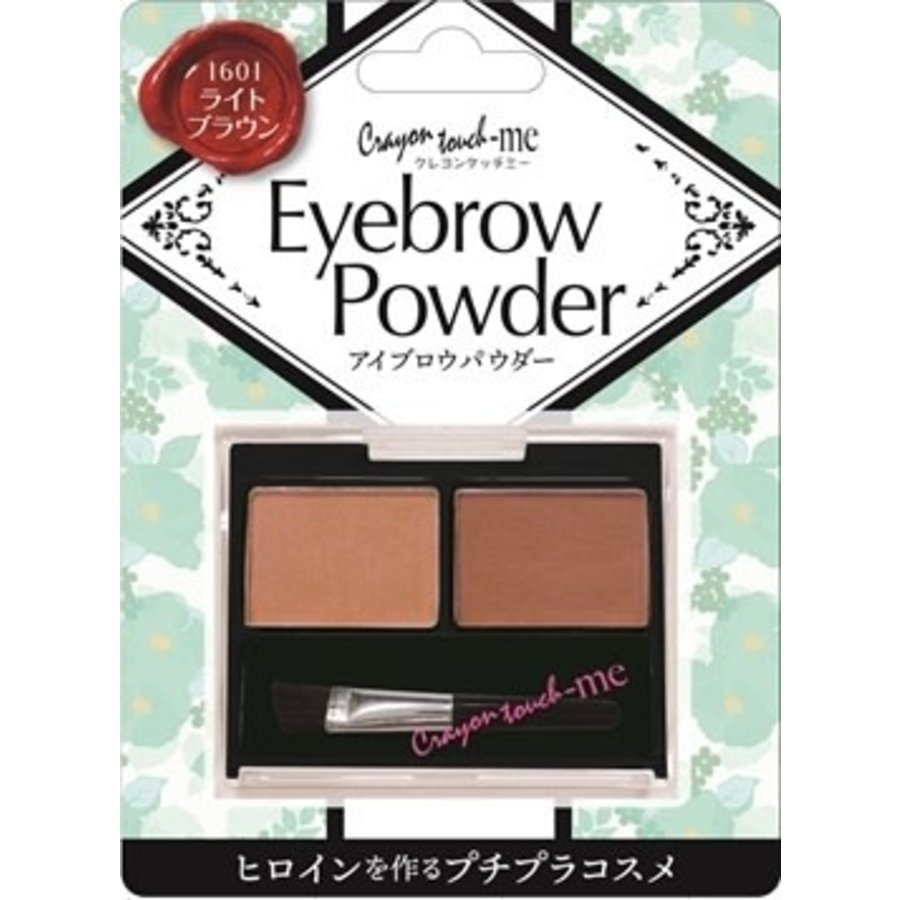 Eye brow powder light brown-1