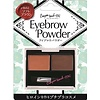 Pika Pika Japan Eye brow powder soft brown
