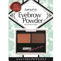 Eye brow powder soft brown