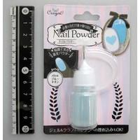 Nail powder blue neon