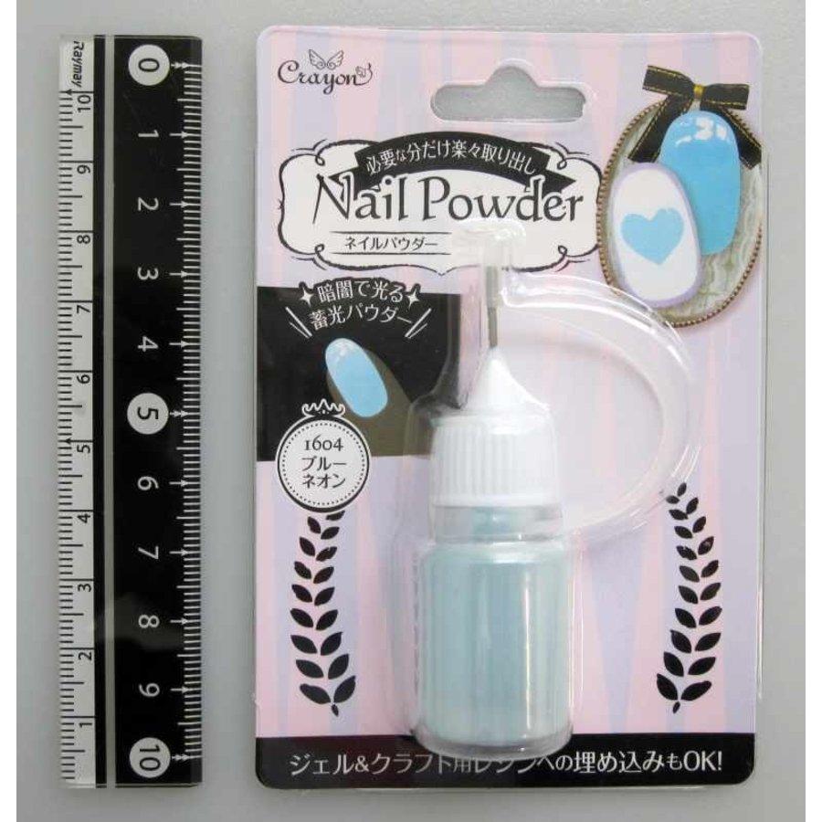 Nail powder blue neon-1
