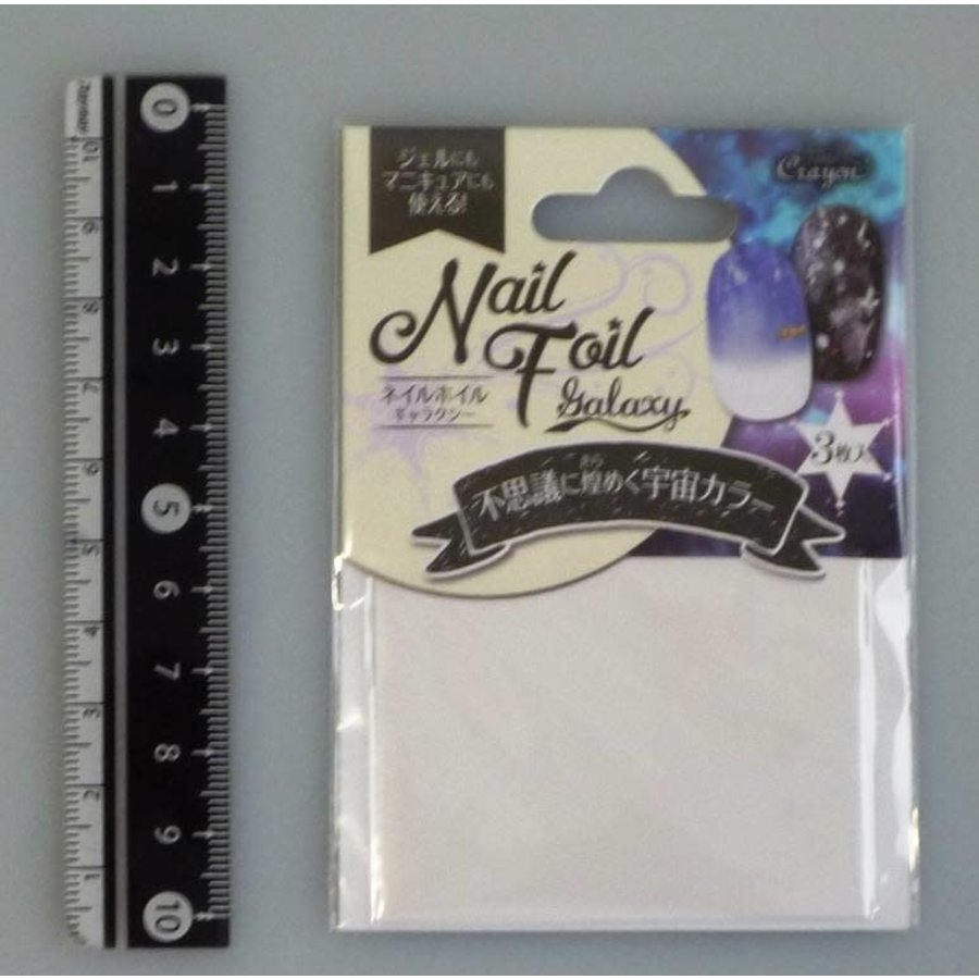 Nail foil galaxy pearl white-1